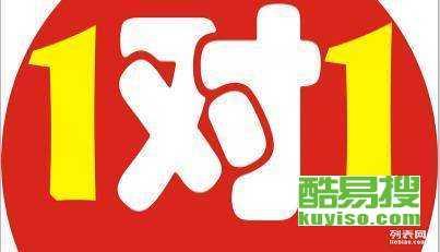 柳州广西科技大学家教部门 ,全市一对一上门家教免费