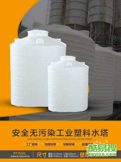 普洱化工溶液耐酸堿聚乙烯pe儲罐容器塑料貯罐塑膠儲罐