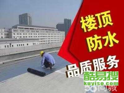 湘潭建筑防水/防水卷材/專業防水400-8383551