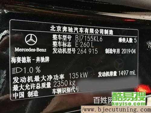 北京維修保養圖