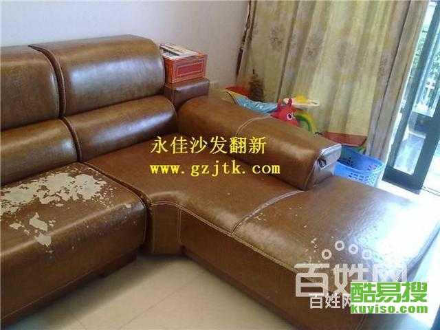 白云區專業修理沙發