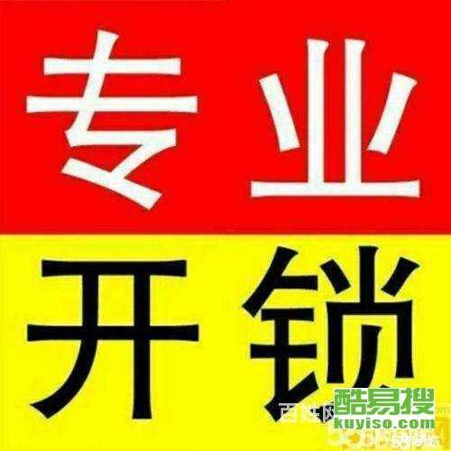 {深圳汽車遙控器,24H上門服務,值得信賴