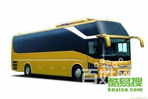 錦州到青島營運大巴寵物托運