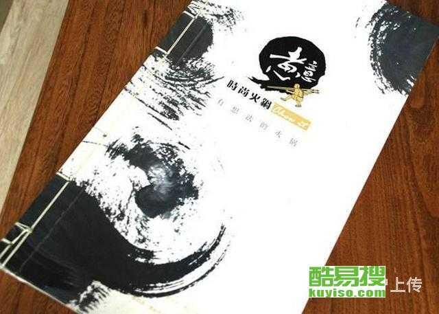 精装菜谱设计制作简装菜谱设计制作活页菜单设计北京
