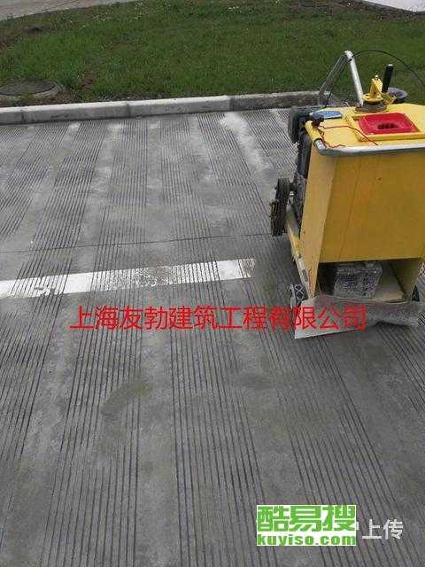 上海浦东区混凝土切割机租赁、柴油马路切割机出租