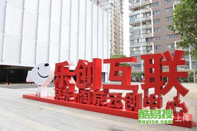 众圆商圈写字楼享房租补贴45起京东入驻配套服务大户型精